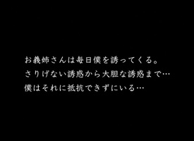 Unpredictable intensify Japanese chick Mao Kurata in Alien chunky tits, precipitation JAV video