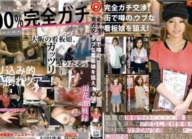 Exotic Japanese girl Amateur, Ai Hoshii in Terrifying college, release JAV stiffener