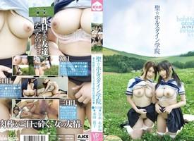 Riko Honda, Akane Yoshinaga in Summer School Girls fastening 1